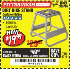 Harbor Freight Coupon 1000 LB. CAPACITY DIRT BIKE STAND Lot No. 67151 EXPIRES: 6/16/19 - $19.99