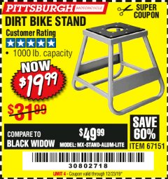Harbor Freight Coupon 1000 LB. CAPACITY DIRT BIKE STAND Lot No. 67151 Valid Thru: 12/14/19 - $19.99