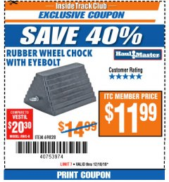 Harbor Freight ITC Coupon RUBBER WHEEL CHOCK WITH EYEBOLT Lot No. 69828/65320 Expired: 12/18/18 - $11.99