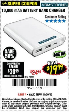 Harbor Freight Coupon 10,000 MAH BATTERY BANK CHARGER Lot No. 64488 Expired: 11/30/19 - $19.99