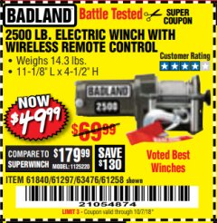 Harbor Freight Coupon 2500 LB ELECTRIC WINCH WITH WIRELESS REMOTE CONTROL Lot No. 68146/61258/61297/61840 Expired: 10/7/18 - $49.99