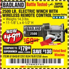 Harbor Freight Coupon 2500 LB ELECTRIC WINCH WITH WIRELESS REMOTE CONTROL Lot No. 68146/61258/61297/61840 Expired: 10/5/18 - $49.99