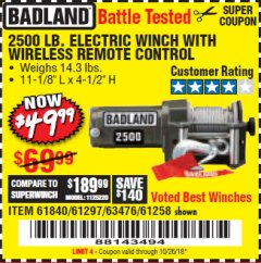 Harbor Freight Coupon 2500 LB ELECTRIC WINCH WITH WIRELESS REMOTE CONTROL Lot No. 68146/61258/61297/61840 Expired: 10/26/18 - $49.99
