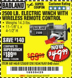 Harbor Freight Coupon 2500 LB ELECTRIC WINCH WITH WIRELESS REMOTE CONTROL Lot No. 68146/61258/61297/61840 Expired: 10/14/19 - $49.99
