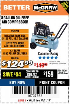 Harbor Freight Coupon MCGRAW 8 GALLON OIL-FREE AIR COMPRESSOR Lot No. 56269/64294 Expired: 10/31/19 - $124.99