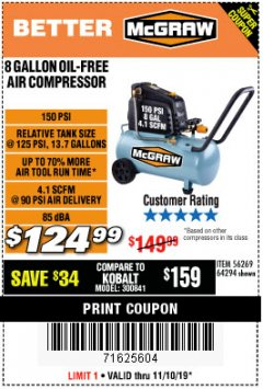 Harbor Freight Coupon MCGRAW 8 GALLON OIL-FREE AIR COMPRESSOR Lot No. 56269/64294 Expired: 11/10/19 - $124.99