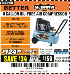 Harbor Freight Coupon MCGRAW 8 GALLON OIL-FREE AIR COMPRESSOR Lot No. 56269/64294 Valid Thru: 1/27/20 - $124.99
