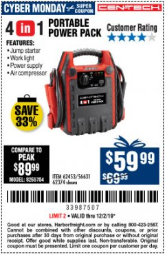 Harbor Freight Coupon 4 IN ONE PORTABLE POWER PACK Lot No. 56631/62453/62374 Expired: 12/2/19 - $59.99