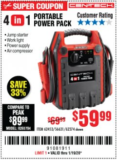 Harbor Freight Coupon 4 IN ONE PORTABLE POWER PACK Lot No. 56631/62453/62374 Expired: 1/19/20 - $59.99