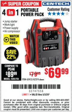 Harbor Freight Coupon 4 IN ONE PORTABLE POWER PACK Lot No. 56631/62453/62374 EXPIRES: 6/30/20 - $69.99