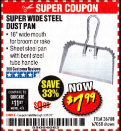 "Harbor Freight Coupon 16"" SUPER WIDE STEEL SHOP DUST PAN Lot No. 67068 Expired: 3/31/20 - $7.99"