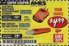 Harbor Freight Coupon NON-CONTACT VOLTAGE TESTER OR ELECTRICAL RECEPTACLE TESTER WITH GFCI DIAGNOSIS Lot No. 63919, 63929 Expired: 6/30/20 - $4.99