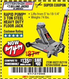 Harbor Freight Coupon RAPID PUMP 3 TON HEAVY DUTY STEEL FLOOR JACK Lot No. 68048/69227/62116/62590/62584 Expired: 11/30/18 - $74.99
