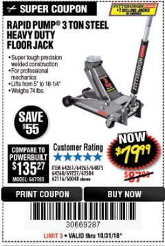 Harbor Freight Coupon RAPID PUMP 3 TON HEAVY DUTY STEEL FLOOR JACK Lot No. 68048/69227/62116/62590/62584 Expired: 10/31/18 - $79.99
