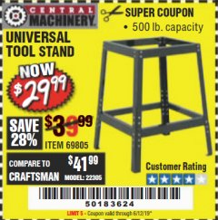 Harbor Freight Coupon UNIVERSAL TOOL STAND Lot No. 46075/69805 EXPIRES: 6/12/19 - $29.99
