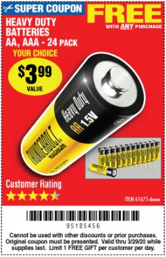 Harbor Freight FREE Coupon HEAVY DUTY BATTERIES AA, AAA - 24 PK Lot No. 61675 Expired: 3/29/20 - FWP