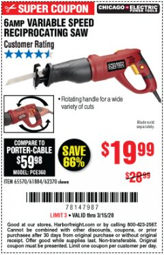 Harbor Freight Coupon 6 AMP VARIABLE SPEED RECIPROCATING SAW Lot No. 65570/61884/62370 Expired: 3/15/20 - $19.99