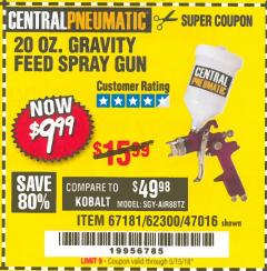Harbor Freight Coupon 20 OZ. GRAVITY FEED SPRAY GUN Lot No. 47016/67181/62300 Expired: 5/15/18 - $9.99