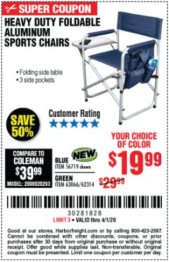 Harbor Freight Coupon HEAVY DUTY FOLDABLE ALUMINUM SPORTS CHAIRS Lot No. 56719/63066/62314 Expired: 4/1/20 - $19.99