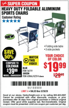 Harbor Freight Coupon HEAVY DUTY FOLDABLE ALUMINUM SPORTS CHAIRS Lot No. 56719/63066/62314 Expired: 3/29/20 - $19.99