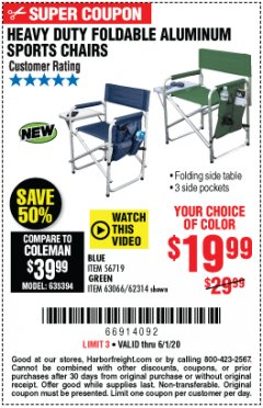 Harbor Freight Coupon HEAVY DUTY FOLDABLE ALUMINUM SPORTS CHAIRS Lot No. 56719/63066/62314 Valid: 3/30/20 - 6/30/20 - $19.99