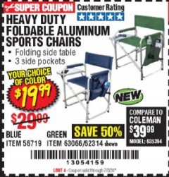 Harbor Freight Coupon HEAVY DUTY FOLDABLE ALUMINUM SPORTS CHAIRS Lot No. 56719/63066/62314 Valid Thru: 7/2/20 - $19.99