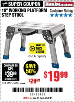 "Harbor Freight Coupon 18"" WORKING PLATFORM STEPSTOOL Lot No. 62515/66911 EXPIRES: 6/30/20 - $19.99"