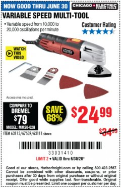 Harbor Freight Coupon VARIABLE SPEED MULTI-TOOL Lot No. 63113/67537/63111 EXPIRES: 6/30/20 - $24.99