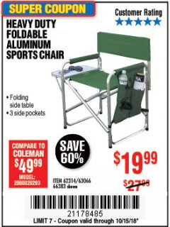 Harbor Freight Coupon FOLDABLE ALUMINUM SPORTS CHAIR Lot No. 66383/62314/63066 Expired: 10/15/18 - $19.99