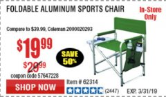 Harbor Freight Coupon FOLDABLE ALUMINUM SPORTS CHAIR Lot No. 66383/62314/63066 Expired: 3/31/19 - $19.99