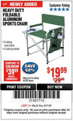 Harbor Freight Coupon FOLDABLE ALUMINUM SPORTS CHAIR Lot No. 66383/62314/63066 Expired: 3/17/19 - $19.99