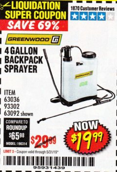 Harbor Freight Coupon 4 GALLON BACKPACK SPRAYER Lot No. 61368/65040/63092/63036 EXPIRES: 5/31/19 - $19.99