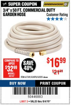 "Harbor Freight Coupon 3/4"" X 50 FT. COMMERCIAL DUTY GARDEN HOSE Lot No. 61769/63478/63335 Expired: 8/4/19 - $16.99"