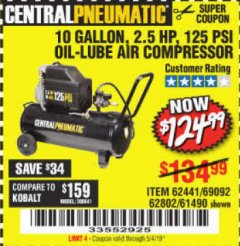 Harbor Freight Coupon 2.5 HP, 10 GALLON, 125 PSI OIL LUBE AIR COMPRESSOR Lot No. 69092/67708/61490/62441 Expired: 5/4/19 - $124.99