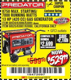 Harbor Freight Coupon 8750 PEAK / 7000 RUNNING WATTS 13 HP (420 CC) GAS GENERATOR Lot No. 68530/63086/63085/56169/56171/69671/68525/63087/63088/56168/56170 Expired: 9/30/18 - $529.99