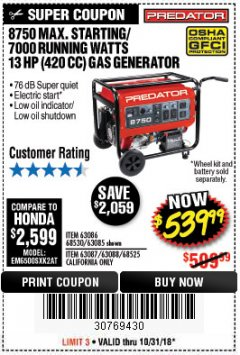 Harbor Freight Coupon 8750 PEAK / 7000 RUNNING WATTS 13 HP (420 CC) GAS GENERATOR Lot No. 68530/63086/63085/56169/56171/69671/68525/63087/63088/56168/56170 Expired: 10/31/18 - $539.99