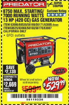 Harbor Freight Coupon 8750 PEAK / 7000 RUNNING WATTS 13 HP (420 CC) GAS GENERATOR Lot No. 68530/63086/63085/56169/56171/69671/68525/63087/63088/56168/56170 Expired: 8/5/19 - $529.99