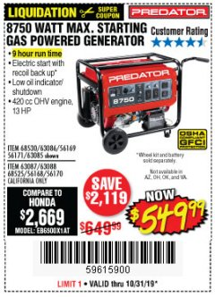 Harbor Freight Coupon 8750 PEAK / 7000 RUNNING WATTS 13 HP (420 CC) GAS GENERATOR Lot No. 68530/63086/63085/56169/56171/69671/68525/63087/63088/56168/56170 Expired: 10/31/19 - $549.99