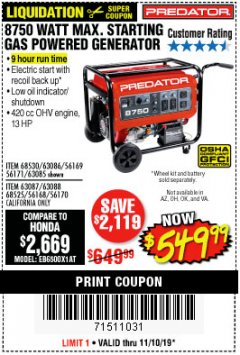 Harbor Freight Coupon 8750 PEAK / 7000 RUNNING WATTS 13 HP (420 CC) GAS GENERATOR Lot No. 68530/63086/63085/56169/56171/69671/68525/63087/63088/56168/56170 Expired: 11/10/19 - $549.99