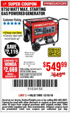 Harbor Freight Coupon 8750 PEAK / 7000 RUNNING WATTS 13 HP (420 CC) GAS GENERATOR Lot No. 68530/63086/63085/56169/56171/69671/68525/63087/63088/56168/56170 Expired: 12/15/19 - $549.99