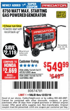 Harbor Freight Coupon 8750 PEAK / 7000 RUNNING WATTS 13 HP (420 CC) GAS GENERATOR Lot No. 68530/63086/63085/56169/56171/69671/68525/63087/63088/56168/56170 Expired: 12/22/19 - $549.99