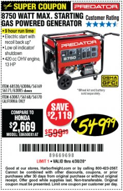 Harbor Freight Coupon 8750 PEAK / 7000 RUNNING WATTS 13 HP (420 CC) GAS GENERATOR Lot No. 68530/63086/63085/56169/56171/69671/68525/63087/63088/56168/56170 Expired: 3/29/20 - $549.99