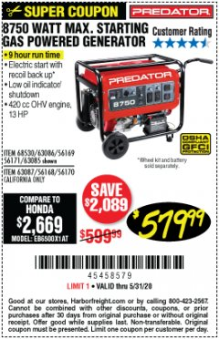 Harbor Freight Coupon 8750 PEAK / 7000 RUNNING WATTS 13 HP (420 CC) GAS GENERATOR Lot No. 68530/63086/63085/56169/56171/69671/68525/63087/63088/56168/56170 Valid Thru: 6/30/20 - $579.99