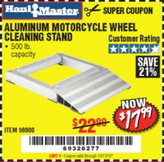 Harbor Freight Coupon ALUMINUM MOTORCYCLE WHEEL CLEANING STAND Lot No. 98800 Valid Thru: 10/11/19 - $17.99