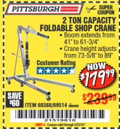 Harbor Freight Coupon 2 TON FOLDABLE SHOP CRANE Lot No. 69514/60388 Expired: 5/25/18 - $179.99