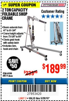 Harbor Freight Coupon 2 TON FOLDABLE SHOP CRANE Lot No. 69514/60388 Expired: 5/20/18 - $189.99