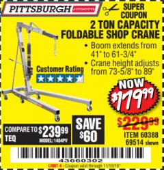 Harbor Freight Coupon 2 TON FOLDABLE SHOP CRANE Lot No. 69514/60388 Expired: 11/10/18 - $179.99