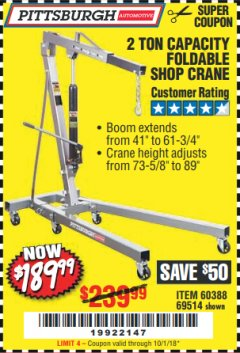 Harbor Freight Coupon 2 TON FOLDABLE SHOP CRANE Lot No. 69514/60388 Expired: 10/1/18 - $189.99