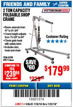 Harbor Freight Coupon 2 TON FOLDABLE SHOP CRANE Lot No. 69514/60388 Expired: 7/22/18 - $179.99