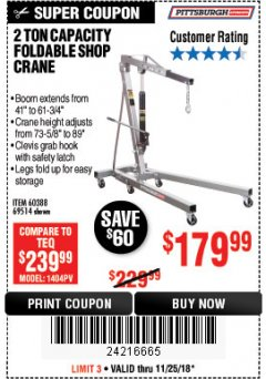 Harbor Freight Coupon 2 TON FOLDABLE SHOP CRANE Lot No. 69514/60388 Expired: 11/25/18 - $179.99